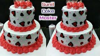 2 Step Engagement Anniversary Cake Tow Step Sunil Cake Master Yummy Cake cool cake