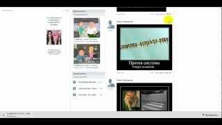 скачать с контакта.wmv(Как скачать музыку и видео с контакта - бесплатное расширение для браузеров Google Hrome и для Яндекс браузера..., 2013-01-08T12:29:17.000Z)