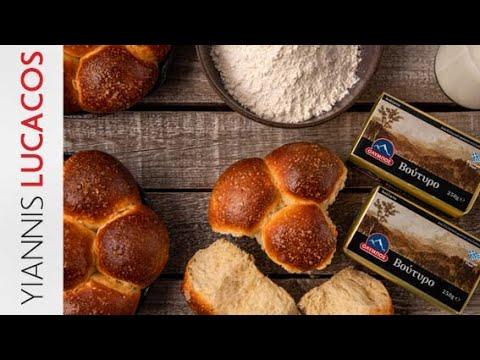 Αφράτα Ψωμάκια Βουτύρου | Yiannis Lucacos