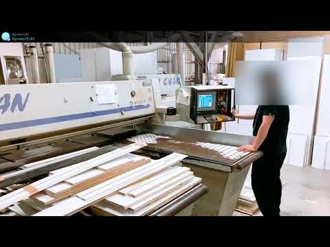 20多年實務經驗應能幫您完成您的需求/本公司板材為F1環保綠建材木芯板桶身/歡迎同行業務/設計/泥作/統包及相關行業洽談