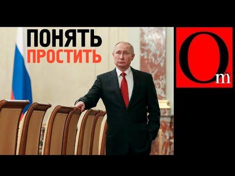 Отток величия. 783 миллиарда долларов своровали Путин и Ко