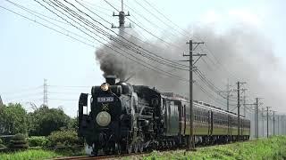 秩父鉄道 SL de マリアージュ号 2019/08/17