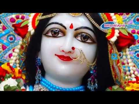 मन भूल मत जइयो राधा रानी के चरण । Man Bhul Mat Jaiyo Radha Rani Ke  Charan । श्री जी भजन