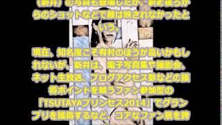 プレゼントキャンペーン中 ↓↓↓ http://goo.gl/z0ZI0G Green Canvas 新井...