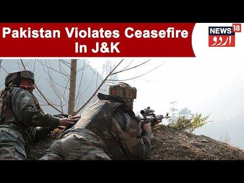 Pakistan Violates Ceasefire In J&K's Poonch Golpur Sector