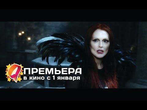 Седьмой сын — Русский трейлер 2015 на KinoProfi.net