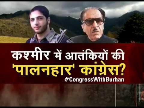 Taal Thok Ke: Does Congress favor terrorists, separatists like Burhan Wani?
