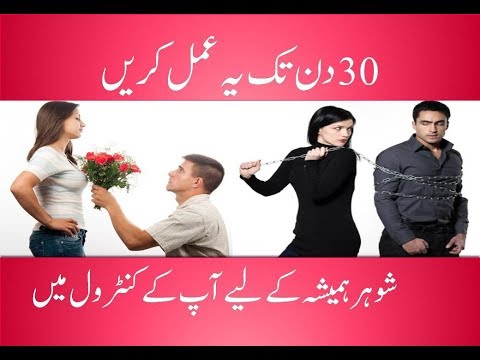 what to do to make husband happy