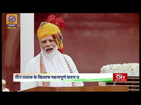 We want to serve Jammu, Kashmir & Ladakh: PM Modi on Article 370 in his I-Day Speech