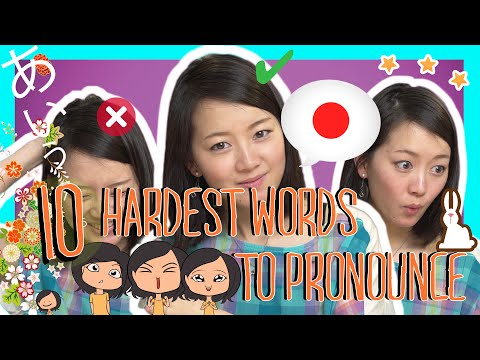 Learn the Top 10 Hardest Japanese Words to Pronounce (Việt Sub)