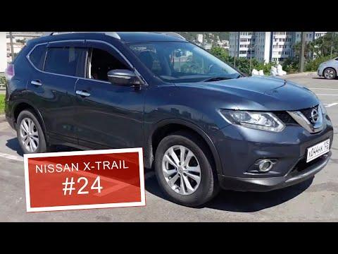 #24 Все по классике. Японский NISSAN X-TRAIL во Владивостоке