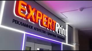 EXPERT Print (DOMINATOR AWARDS)
