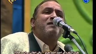 özurfahaber com Ahmed Naina   Meryem 51 53 Mükemmel Nihavend Makta
