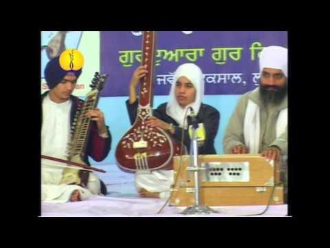 Adutti Gurmat Sangeet Samellan 2007 : Prof Nimita Sharma