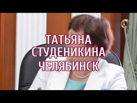 🔴 Скончалась высокопоставленная руководительница правительства Челябинской области