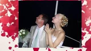 С Днем свадьбы Лена и Миша 2018