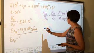 Использование уравнения Аррениуса для решения задач (2/2). Химия для поступающих.