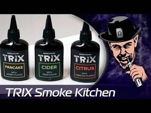TRIX Smoke Kitchen - !!!НОВЫЕ ВКУСЫ!!! - ОГОНЬ!!!