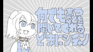 [LIVE] メゾン・ド・魔王 初見配信!!