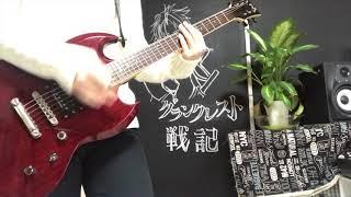 綾野ましろさんリリースおめでとうございます! こんばんはアルルです!...