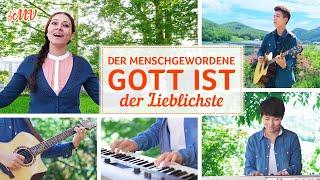 Christliches Musik | Der menschgewordene Gott ist der Lieblichste