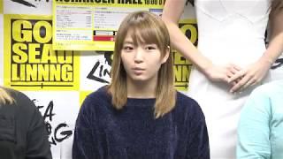10月5日、都内のニコニコプロレスチャンネルスタジオでSEAdLINNNGが記者...