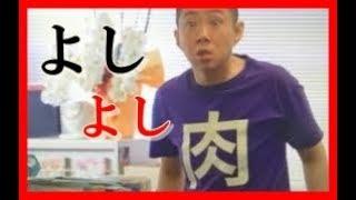 NHK大河ドラマ『いだてん~東京オリムピック噺~』で、古今亭志ん生の弟...