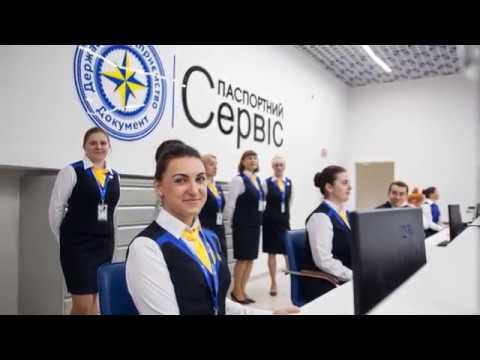Стоимость биометрического загранпаспорта Украина 2019