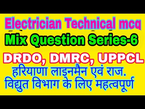 Electrician Important Technical Questions 2019|| Mix Questions Series-6 By VK Knowledge Electrical