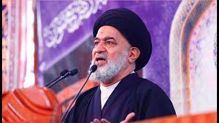 خطبة الجمعة الثانية (السياسية) من العتبة الحسينية المقدسة | 2020/1/10