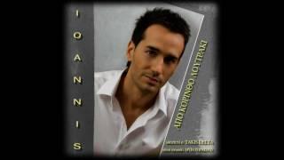 ΑΠΟ ΚΟΡΙΝΘΟ ΛΟΥΤΡΑΚΙ - IOANNIS - NEW 2011 - PROMO
