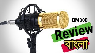 BM 800 Microphone Review | Unboxing,Review,Sound Recording | Best Budget Condenser Microphone
