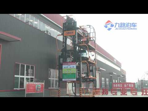 Beijing jiuhong Rotary car parking video.mp4