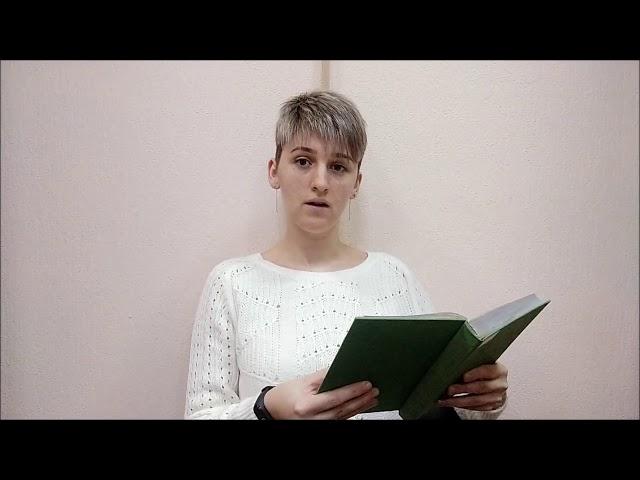 Изображение предпросмотра прочтения – ЕкатеринаМоисеенко читает произведение «Мои мечты» С.А.Есенина