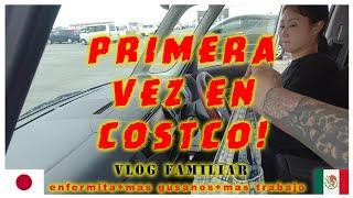 primera vez en Costco?!+mas gusanos+enfermita+vatomexicanoenjapon+osaka