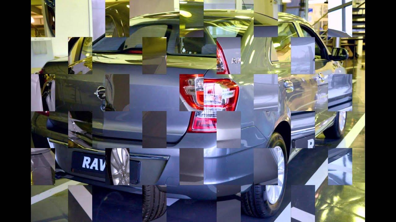 Новая модель ravon r2 в автосалонах официального дилера, компании автогермес. Предпродажная подготовка всех автомобилей, выгодные кредитные программы, гарантийное обслуживание +7 (495) 988-19-46.