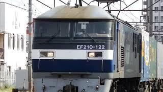 JR山陽本線 貨物列車 EF210ー122