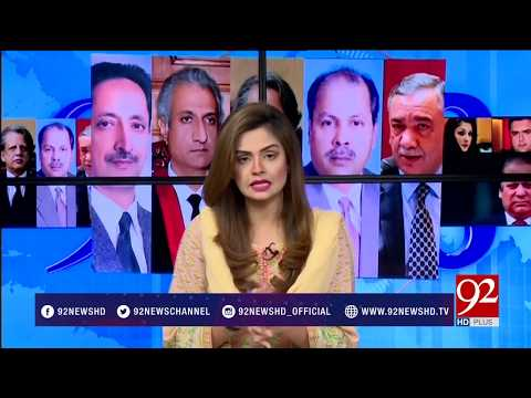 92at8 - 20 September 2017 - 92NewsHDPlus
