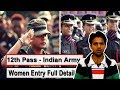 Girls Entry 12th Pass Indian Army Eligibility Criteria Course 2019 B.SC Entry Join Army