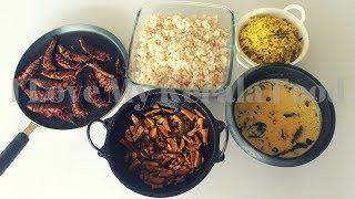ഒരു നാടൻ ഊണ് Simple Kerala Lunch - chinnuz' I Love My Kerala Food