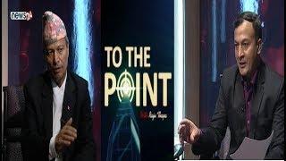 To The Point को पहिलो एपिसोडमा भीम बहादुर रावल, सरकारका निर्णयहरुमा खरो समिक्षा - NEWS24 TV