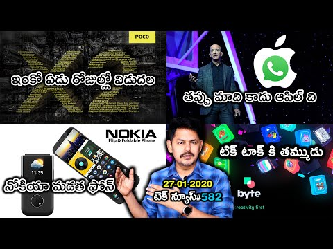 Telugu TechNews 582: WhatsApp Vs Apple, Realme New Phones Spotted, Poco X2 Launch Date In India