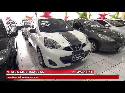 Qual carro você procura? Mundi Auto Shopping