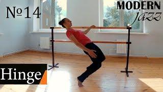 Урок №14 - Hinge | Уроки Modern'jazz