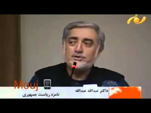 New Game On Afghanistan Election