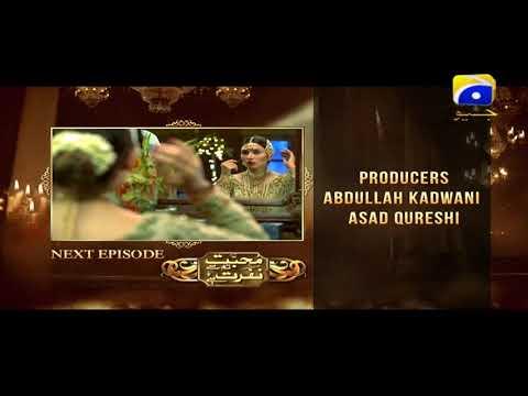 Mohabbat Tum Se Nafrat Hai - Episode 29 Teaser | Har Pal Geo