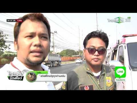 ปทุมธานี ไล่ล่าคนร้ายขับรถแหกด่าน | 21-03-59 | ไทยรัฐนิวส์โชว์ | ThairathTV