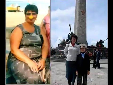 Минус 60 килограмм за 10 месяцев