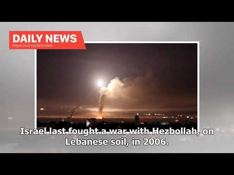 Daily News - Israeli military strikes Iranian targets inside Syria