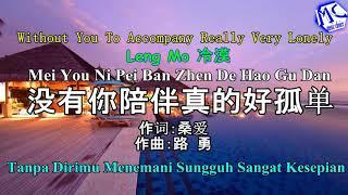 Lagu mandarin sedih Mei yao ni pei ban